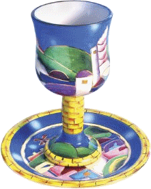Jerusalem Ceramic Goblet with Coaster - 5902