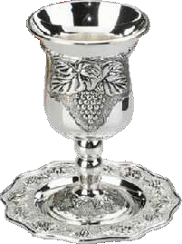 Grapes-Design Silver-Plated Kiddush Cup Set with Stem