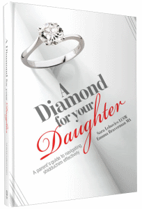 Diamond for Your Daughter by Sara Lebovics and Emuna Braverman