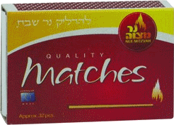 Small Matches Matchbox