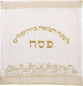 Judaica Savings The Latest Products