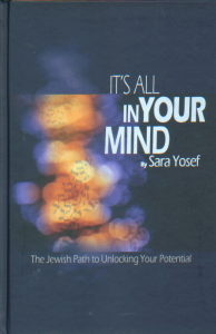 Salt Lamps Fact Or Fiction : Judaica Savings - The Latest Products