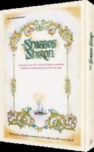 Shabbos Shiron By Rabbi Yonah Weinrib
